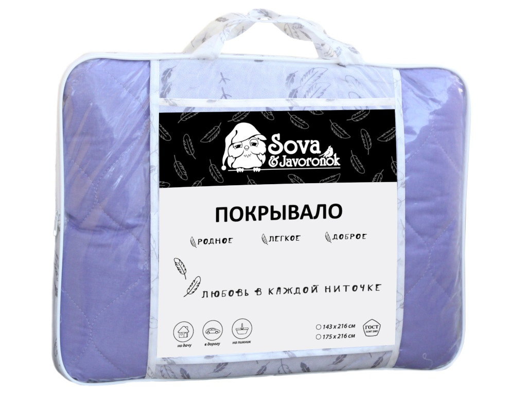 Покрывало Sova&Javoronok 175x216cm 27030111878