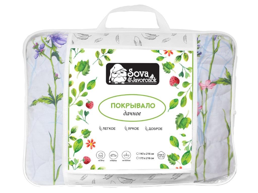 Покрывало Sova&Javoronok 175x216cm 7030116233