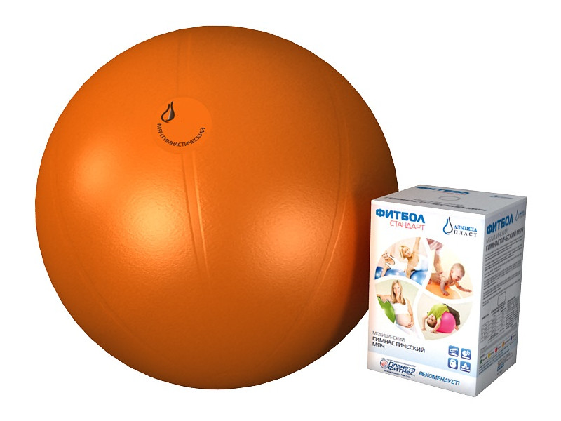 Фитбол BodyForm Стандарт 55cm Orange