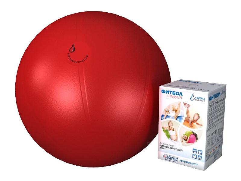 Фитбол BodyForm Стандарт 55cm Red