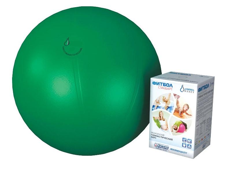 Фитбол BodyForm Стандарт 55cm Green мяч bodyform bf gb01 55cm pink