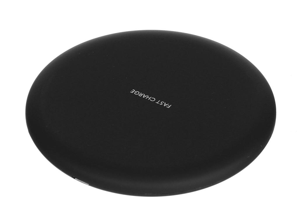 Зарядное устройство Activ N5 Black 120043