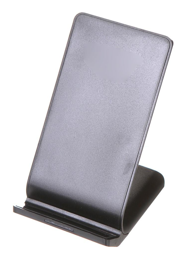 Зарядное устройство Activ N7000 Black 120045