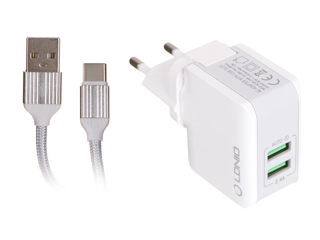 Зарядное устройство Ldnio A2203 2xUSB + Cable USB Type-C White LD_B4386