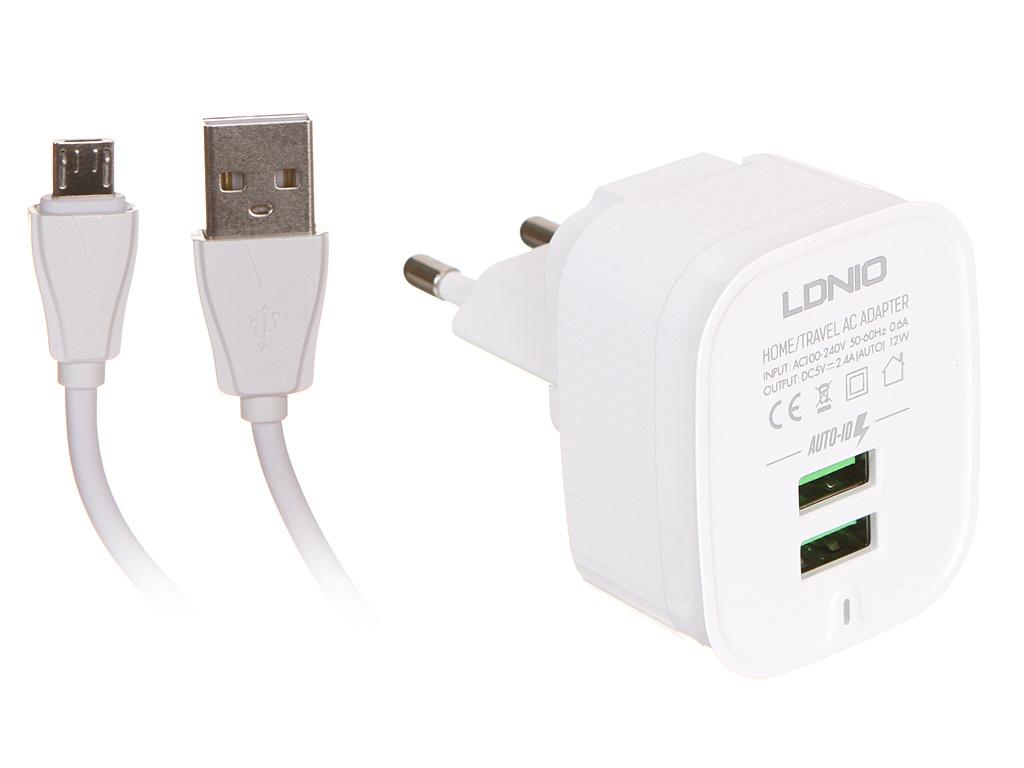 Зарядное устройство Ldnio A201 2xUSB + Cable Micro USB White LD_B4399