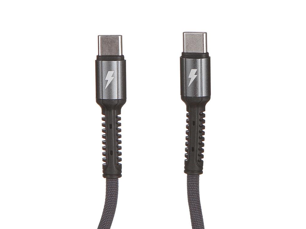 Фото - Аксессуар Ldnio LC92 USB Type-C - USB Type-C 3A 2m Gray LD_B4455 аксессуар ldnio ls64 5a usb usb type c 5a 2m red ld_b4478