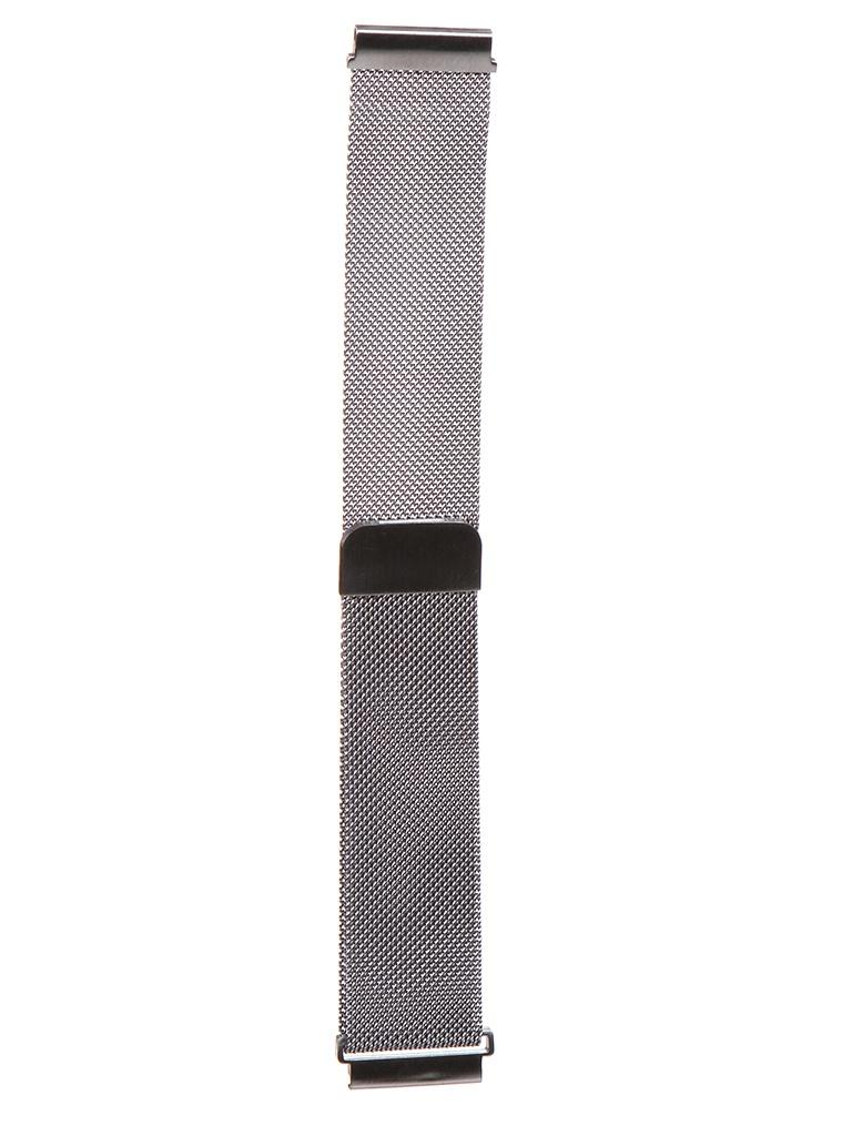 Аксессуар Универсальный магнитный ремешок Red Line 22mm Silver УТ000022771