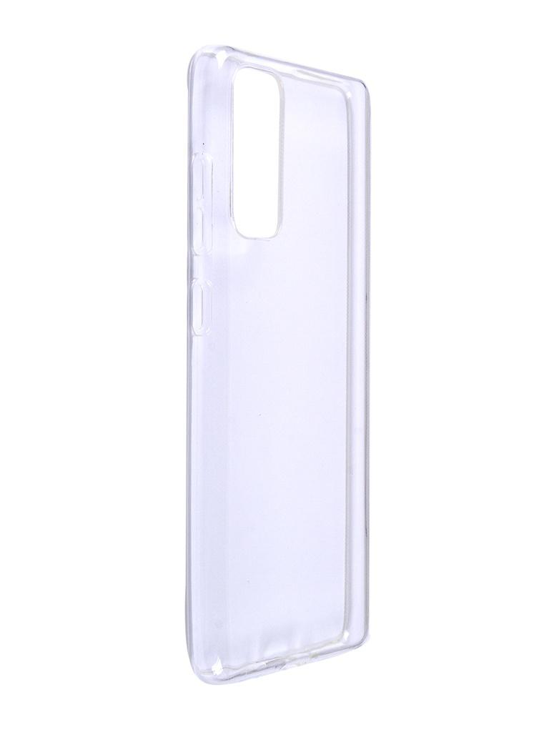 Чехол iBox для Samsung Galaxy S20 FE Crystal Silicone Transparent УТ000021664