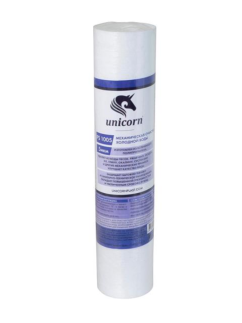 Картридж Unicorn PS 1005 Hot для механической очистки воды 10 5мкм