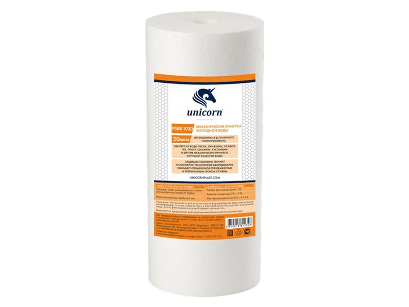 Картридж Unicorn PS BB 1020 для механической очистки воды 10 ВВ 20мкм