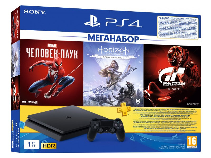 Игровая приставка Sony PlayStation 4 Slim 1Tb CUH-2208B + Gran Turismo Sport Horizon Zero Dawn CE Spider-man PS Plus 3 месяца PS719391302 Выгодный набор серт. 200Р!!!
