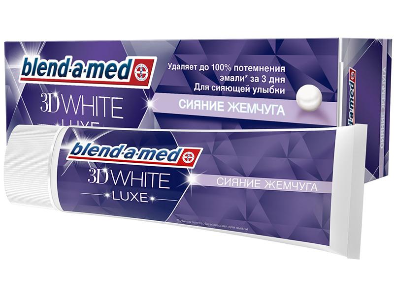 Зубная паста Blend-a-med 3D White Luxe Сияние жемчуга 75ml 5410076893423