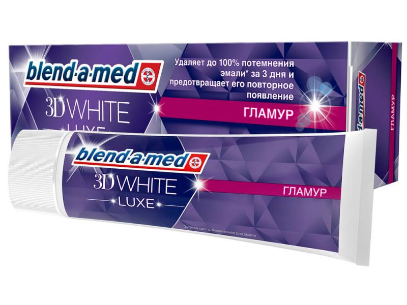 Зубная паста Blend-a-med 3D White Luxe Гламур 75ml 5410076893454