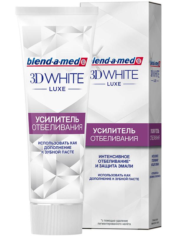 Зубная паста Blend-a-med 3D White Luxe Усилитель отбеливания 75ml 8001090074102
