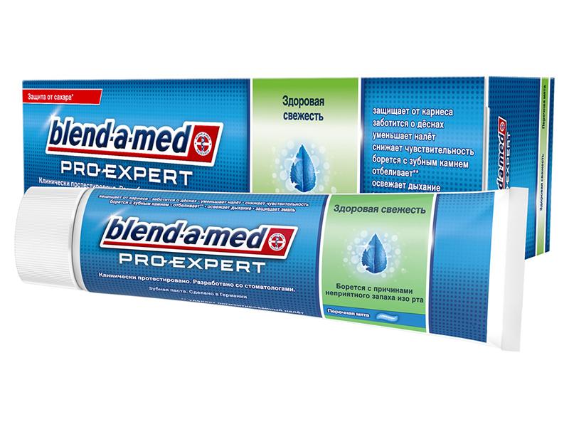 Зубная паста Blend-a-med ProExpert Здоровая свежесть Перечная мята 100ml 4015400880066