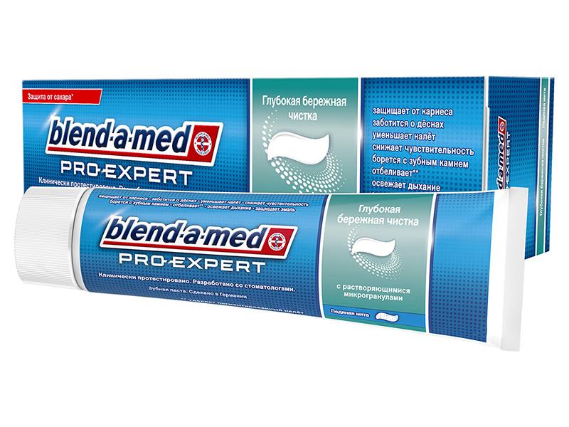 Зубная паста Blend-a-med ProExpert Глубокая чистка Ледяная мята 100ml 3014260027940