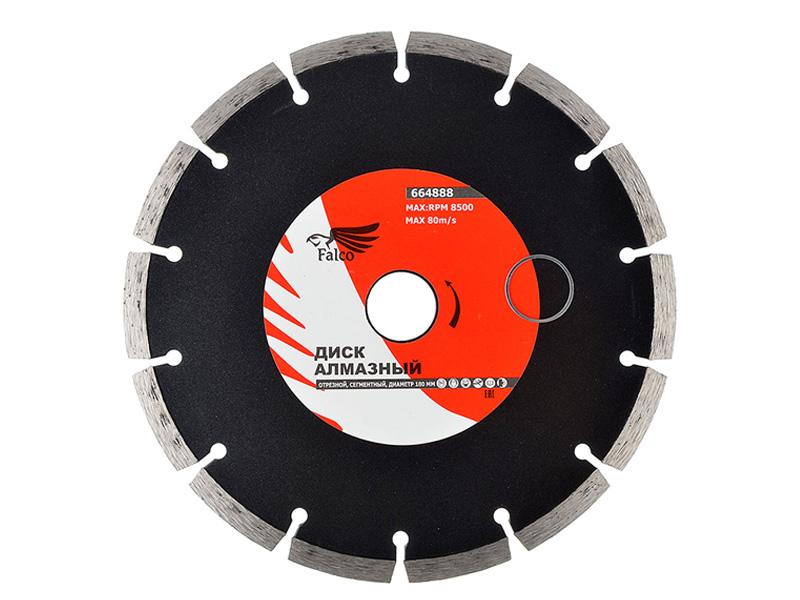 Диск Falco отрезной алмазный 180x22.2mm 664-888