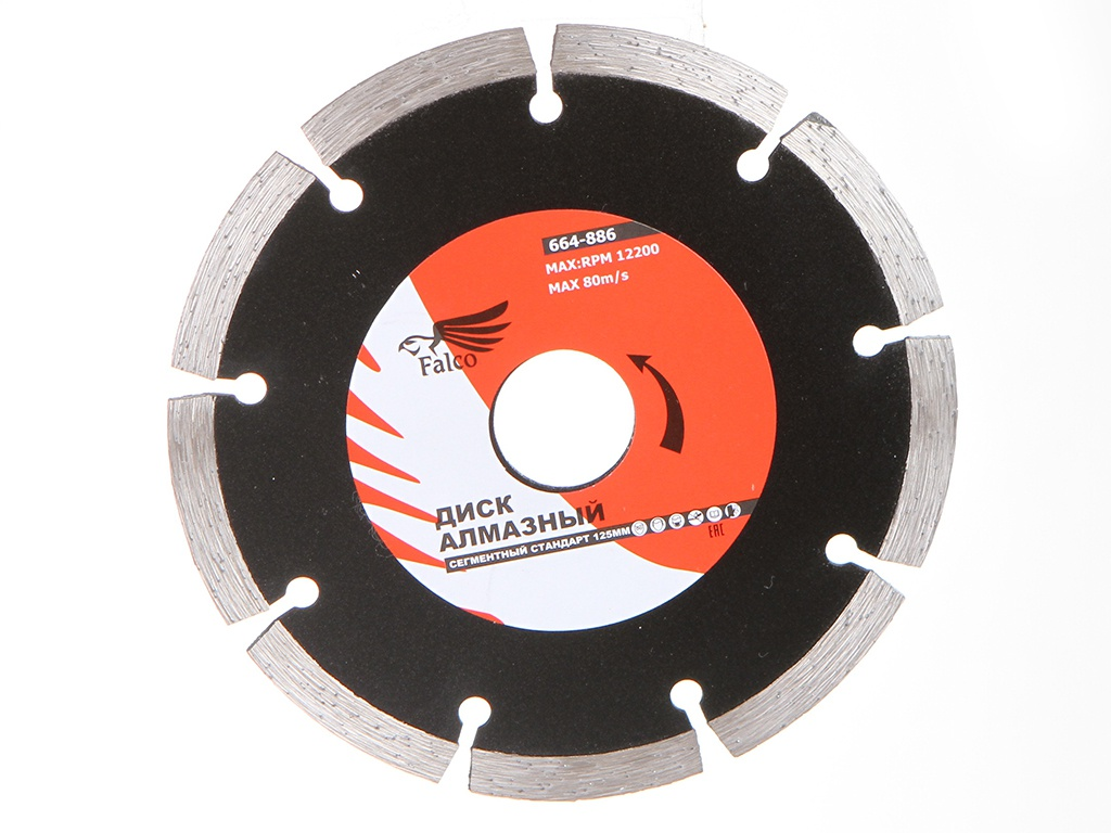 Диск Falco отрезной алмазный 125x22.2mm 664-886