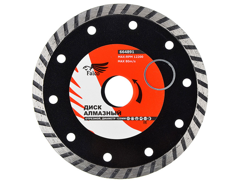 Диск Falco Турбо отрезной алмазный 125x22.2mm 664-891