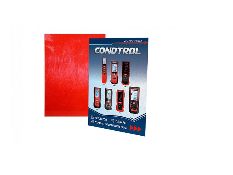 Большая отражательная пластина Condtrol А4 1-7-021