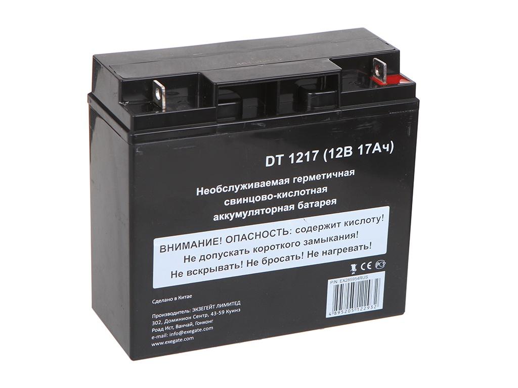Аккумулятор для ИБП ExeGate DT 1217 12V 17Ah клеммы F3 EX285954RUS