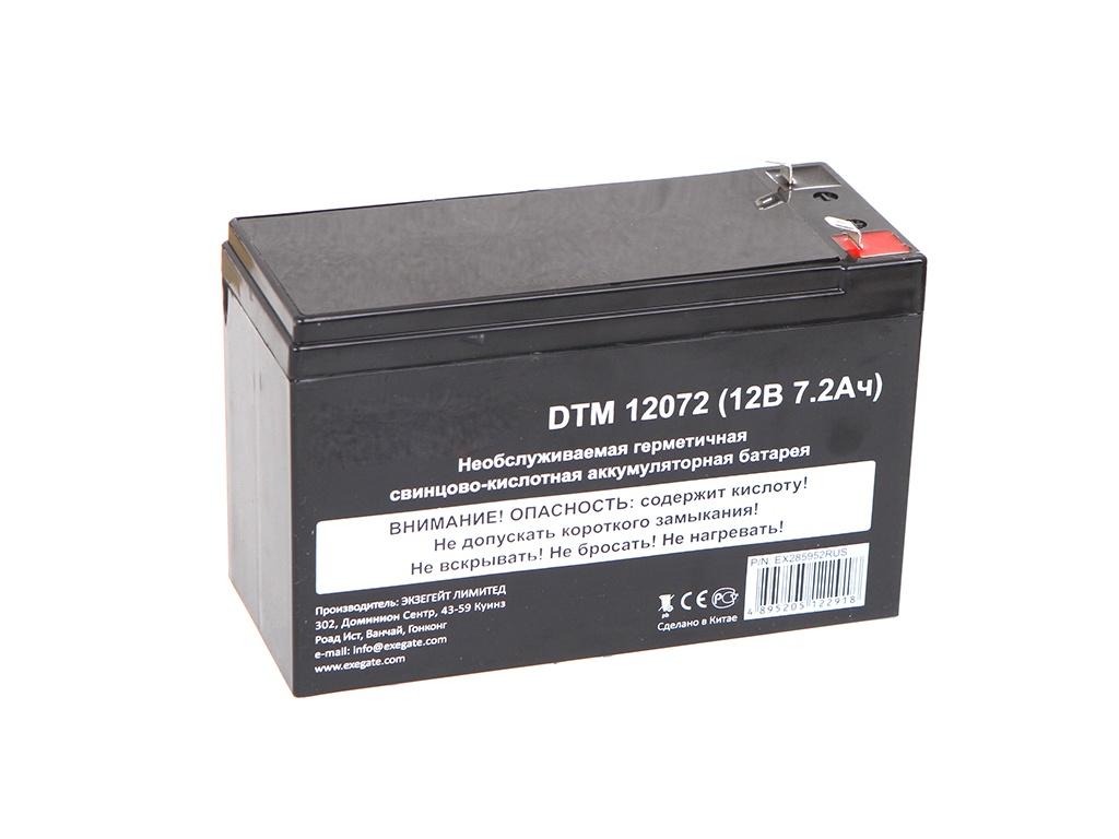 Аккумулятор для ИБП ExeGate DTM 12072 12V 7.2Ah клеммы F1 EX285952RUS