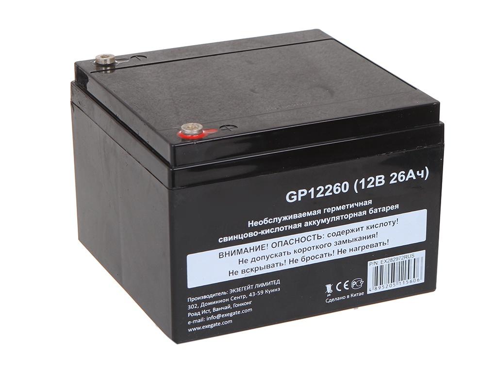 Аккумулятор для ИБП ExeGate GP 12260 12V 26Ah клеммы под болт M5 EX282972RUS