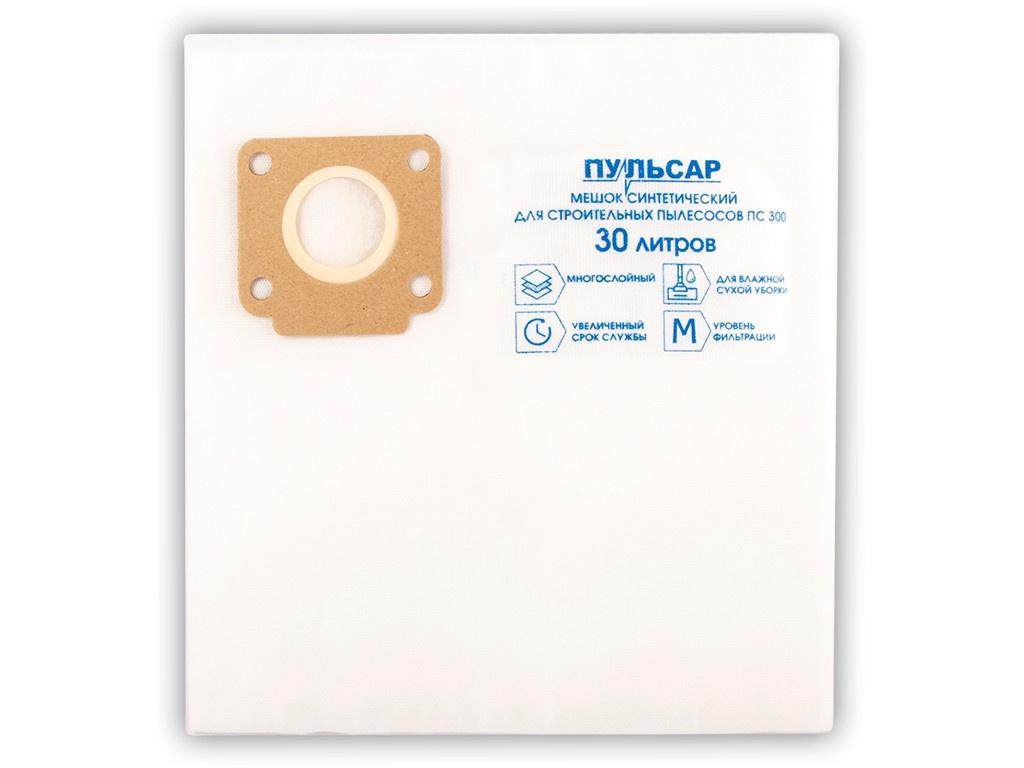 Мешок для пылесоса Пульсар ПС 300 792-155