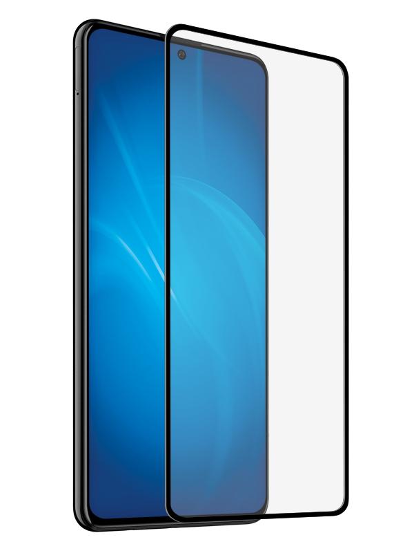 Защитное стекло Krutoff для Samsung Galaxy A71 / A81 Note 10 Lite Full Glue Premium Black 22856
