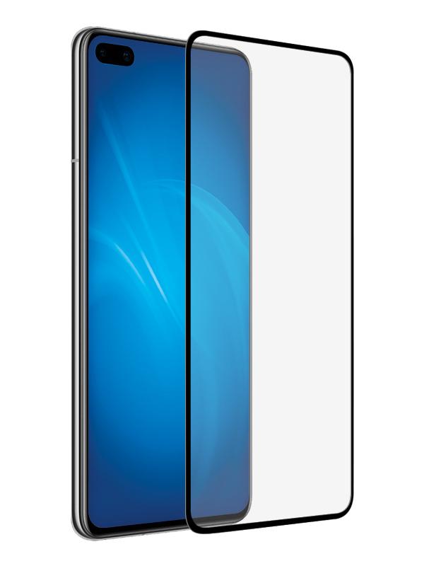Защитное стекло Krutoff для Huawei P40 Full Glue Premium Black 22878
