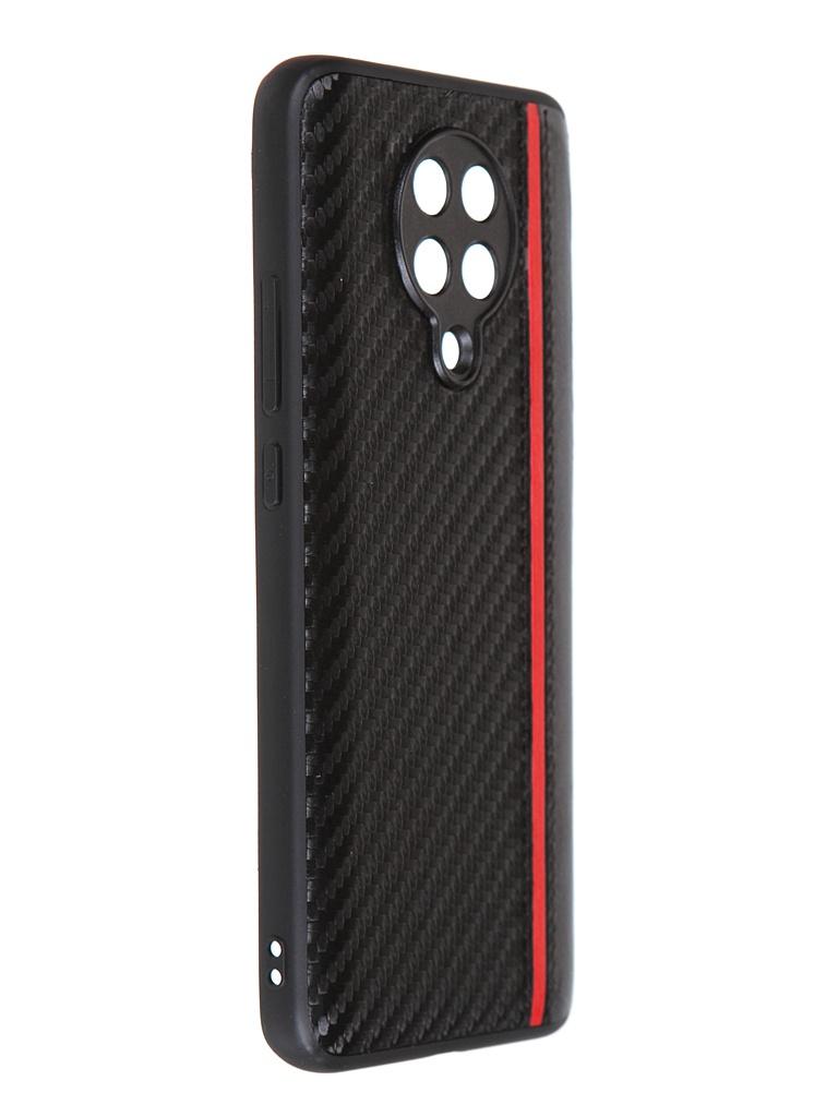 Накладка G-Case для Xiaomi Poco F2 Pro / Redmi K30 Zoom Carbon Black GG-1290