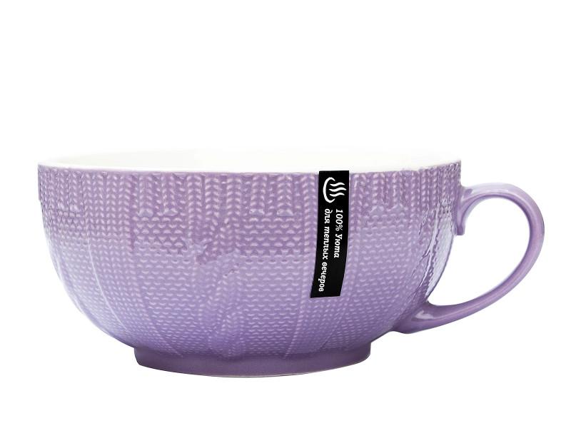 Кружка Эврика Вязаная 550ml Purple 99926