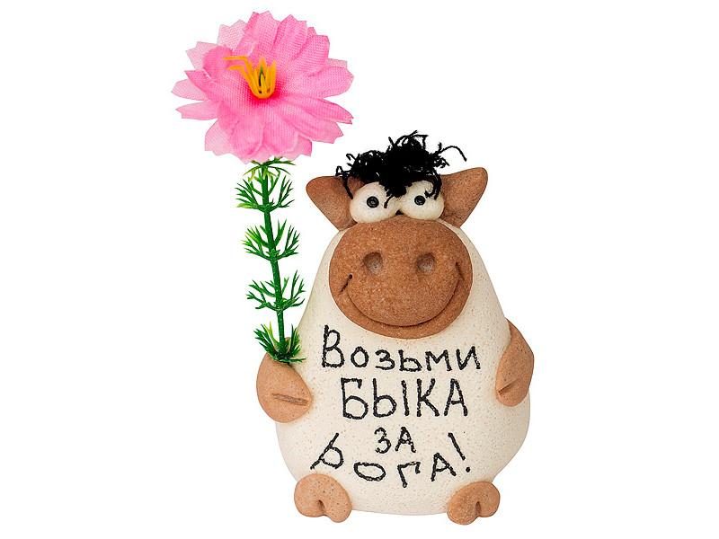 Новогодний сувенир Эврика Возьми быка за рога 30040