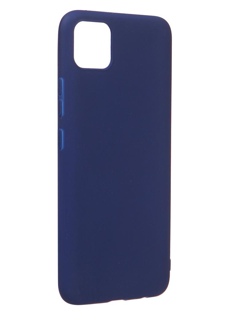 Чехол Zibelino для Realme C11 Soft Matte Blu ZSM-RLM-C11-BLU