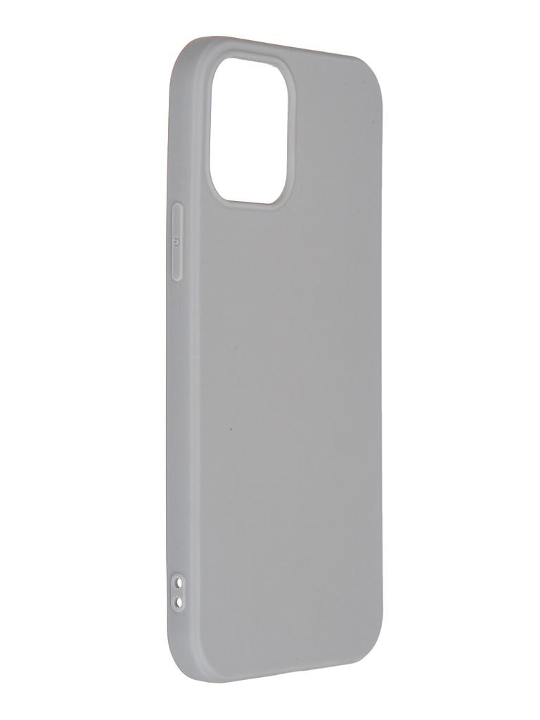 Чехол Red Line для APPLE iPhone 12 / 12 Pro Ultimate Grey УТ000023143 парогенератор tefal gv9563 pro express ultimate care