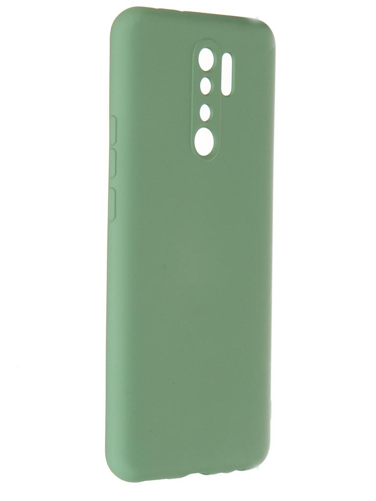 Чехол Pero для Xiaomi Redmi 9 Liquid Silicone Green PCLS-0021-GN