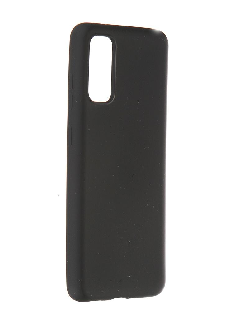 Чехол Pero для Samsung Galaxy S20 Liquid Silicone Black PCLS-0010-BK
