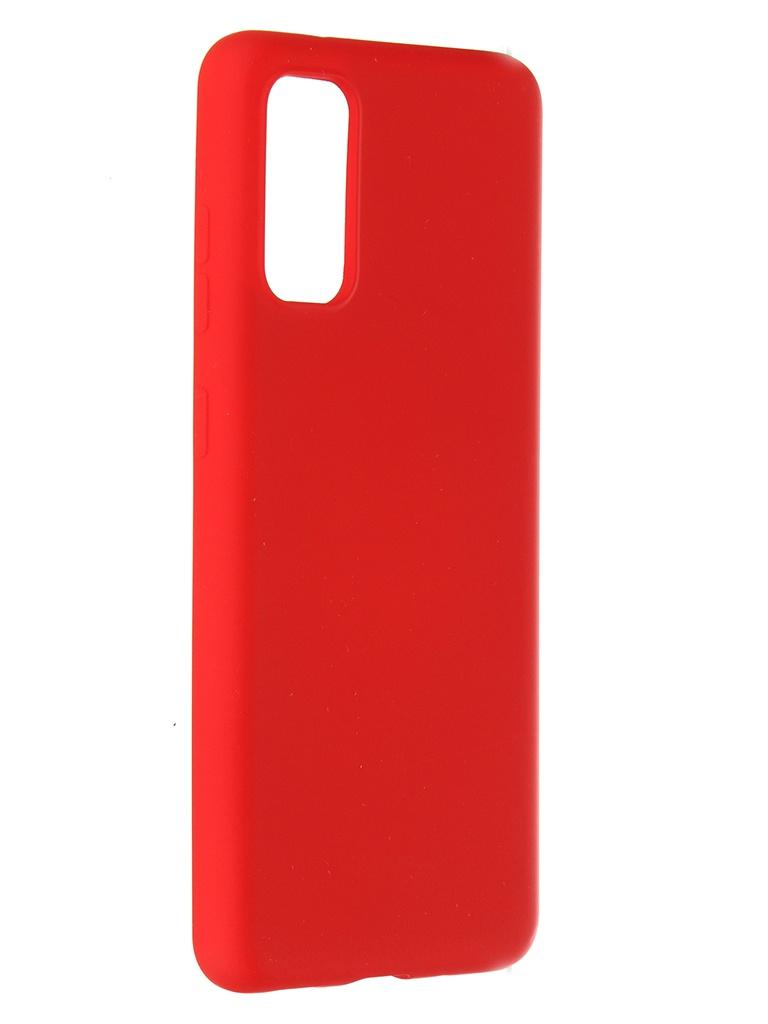 Чехол Pero для Samsung Galaxy S20 Liquid Silicone Red PCLS-0010-RD