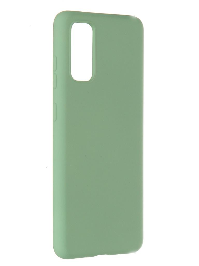 Чехол Pero для Samsung Galaxy S20 Liquid Silicone Green PCLS-0010-GN