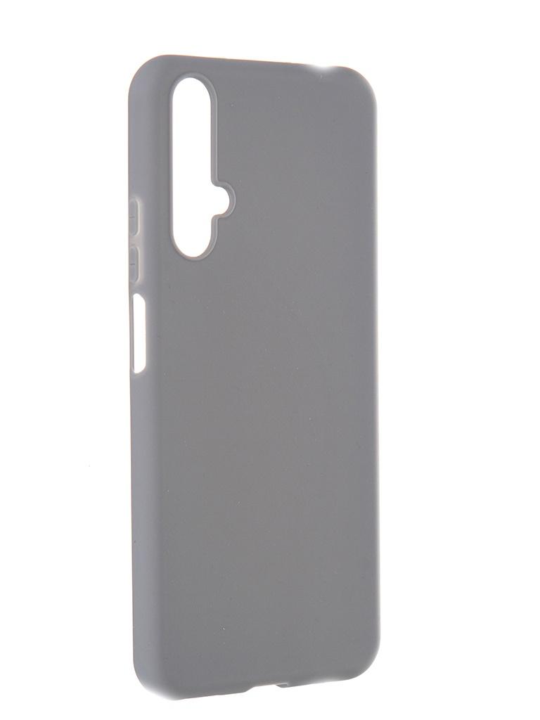 Чехол Pero для Honor 20 / Huawei Nova 5T Soft Touch Grey CC01-H20GR