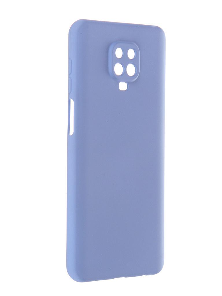 Чехол Pero для Xiaomi Redmi Note 9 Pro / 9S Liquid Silicone Light Blue PCLS-0019-LB