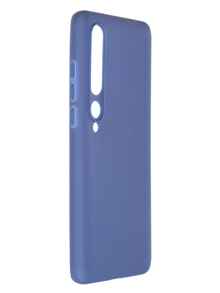 Чехол Pero для Xiaomi Mi 10 / Pro Soft Touch Blue CC01-Mi10BL