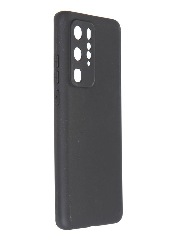 Чехол Pero для Huawei P40 Pro Soft Touch Black CC01-P40PB