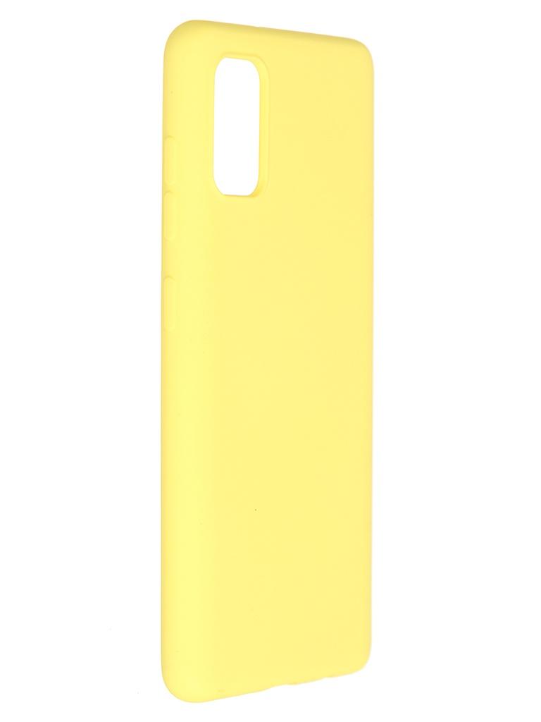 Чехол Pero для Samsung Galaxy A41 Liquid Silicone Yellow PCLS-0008-YW
