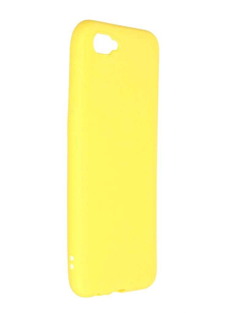 Чехол Pero для Realme C2 Soft Touch Yellow CC01-RC2Y