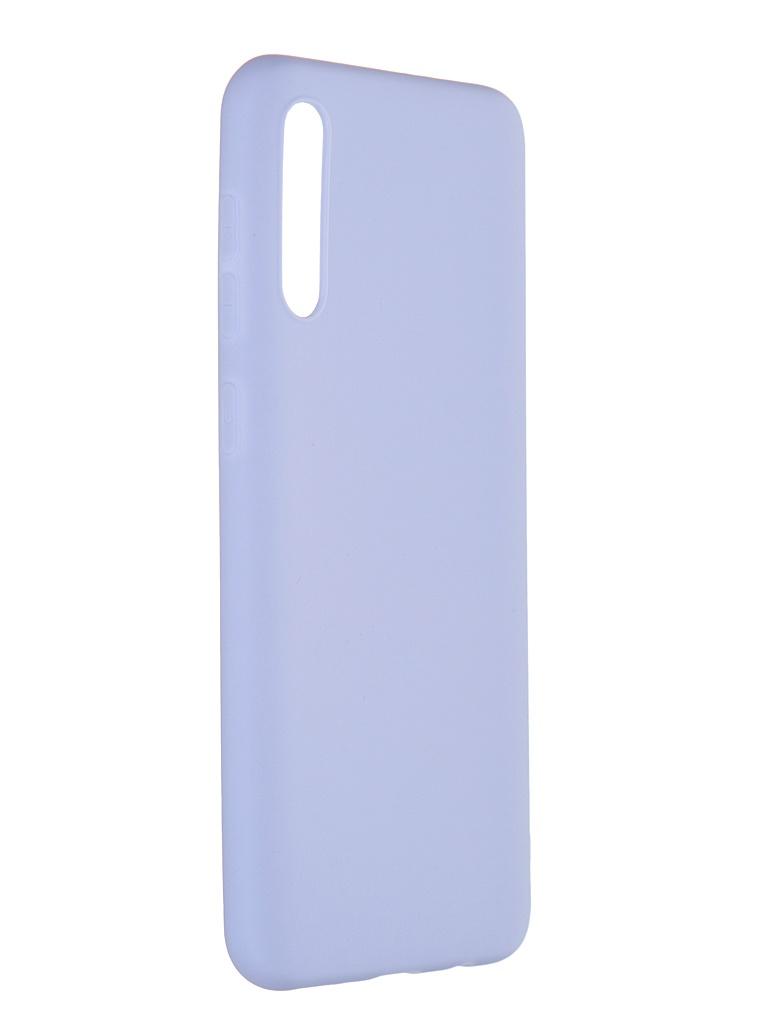 Чехол Pero для Samsung Galaxy A50S / A50 Soft Touch Light Blue CC01-A50SOB