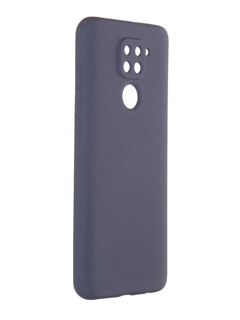 Чехол Pero для Xiaomi Redmi Note 9 Liquid Silicone Grey PCLS-0020-GR