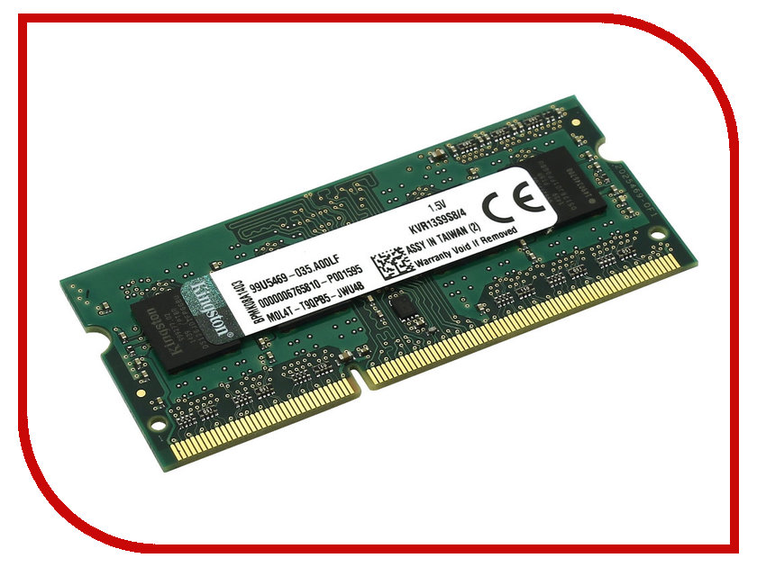 Модуль памяти Kingston DDR3 SO-DIMM 1333MHz PC3-10600 - 4Gb KVR13S9S8/4