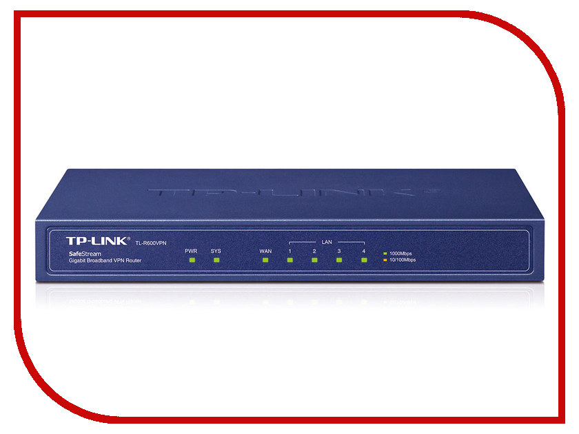 TP-LINK TL-R600VPN tp link tl sg1048