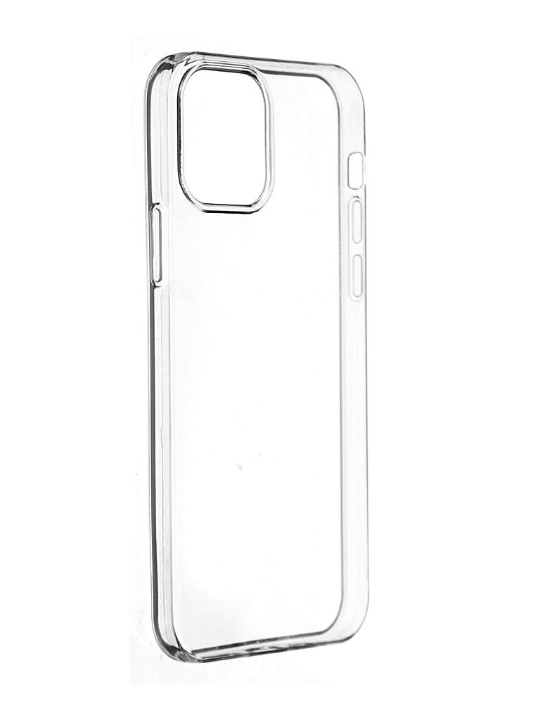 Чехол Pero для Apple iPhone 12 / Pro Silicone Clip Case Transparent CC01-I12PROTR